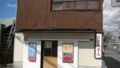 船橋市の金魚・めだか屋さん:京葉熱帯魚